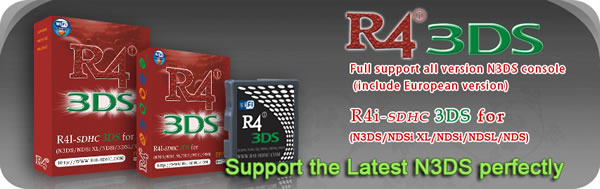 r4 3ds support
